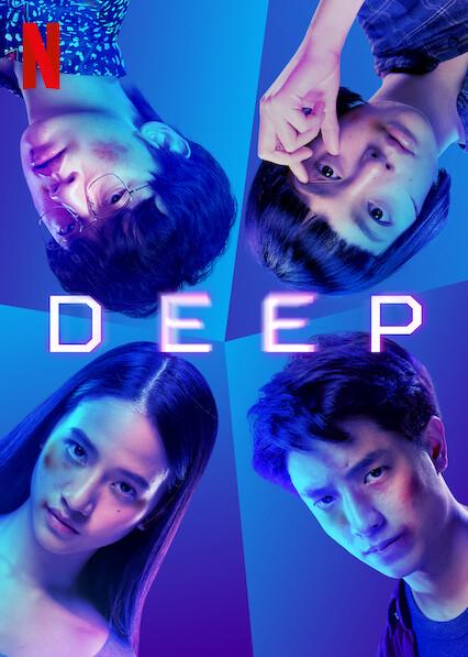 Deep on Netflix USA