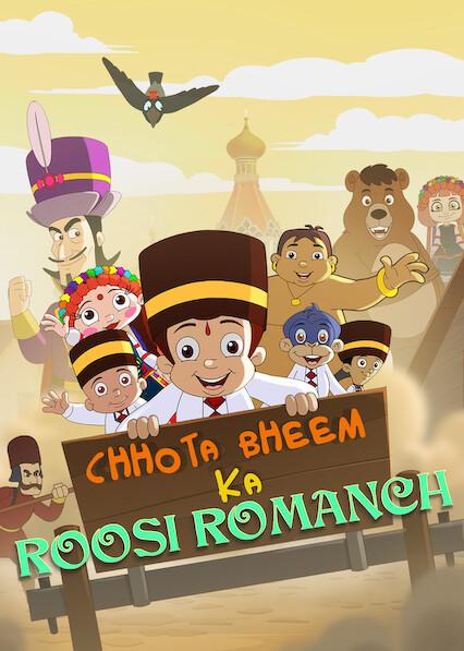 Chhota Bheem Ka Roosi Romanch