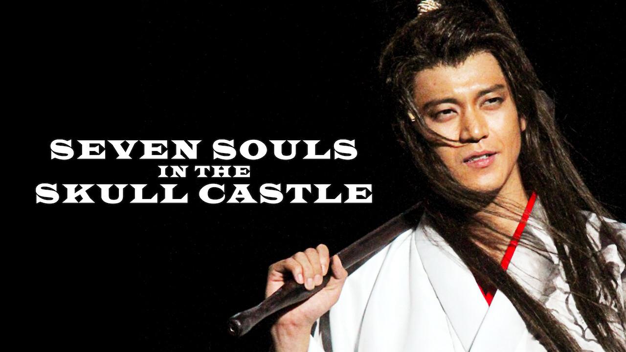 Seven Souls in the Skull Castle 2011 on Netflix USA