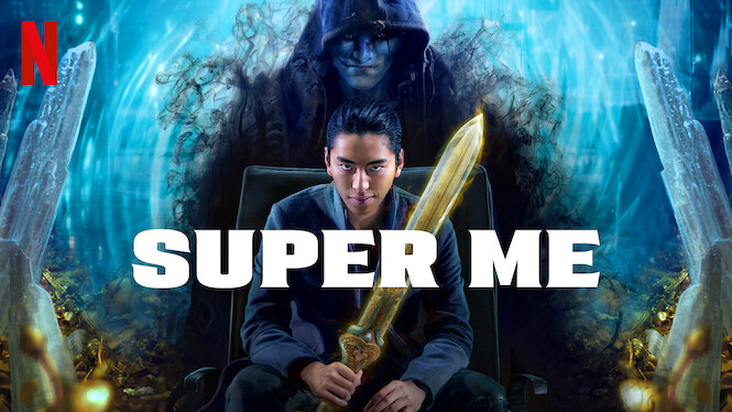 Super Me on Netflix USA