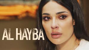 Al Hayba