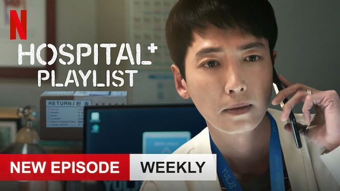 Hospital Playlist on Netflix USA
