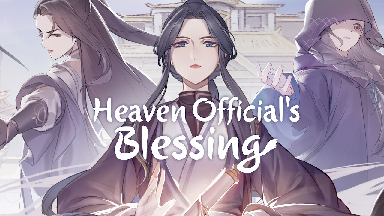 Heaven Official's Blessing on Netflix USA