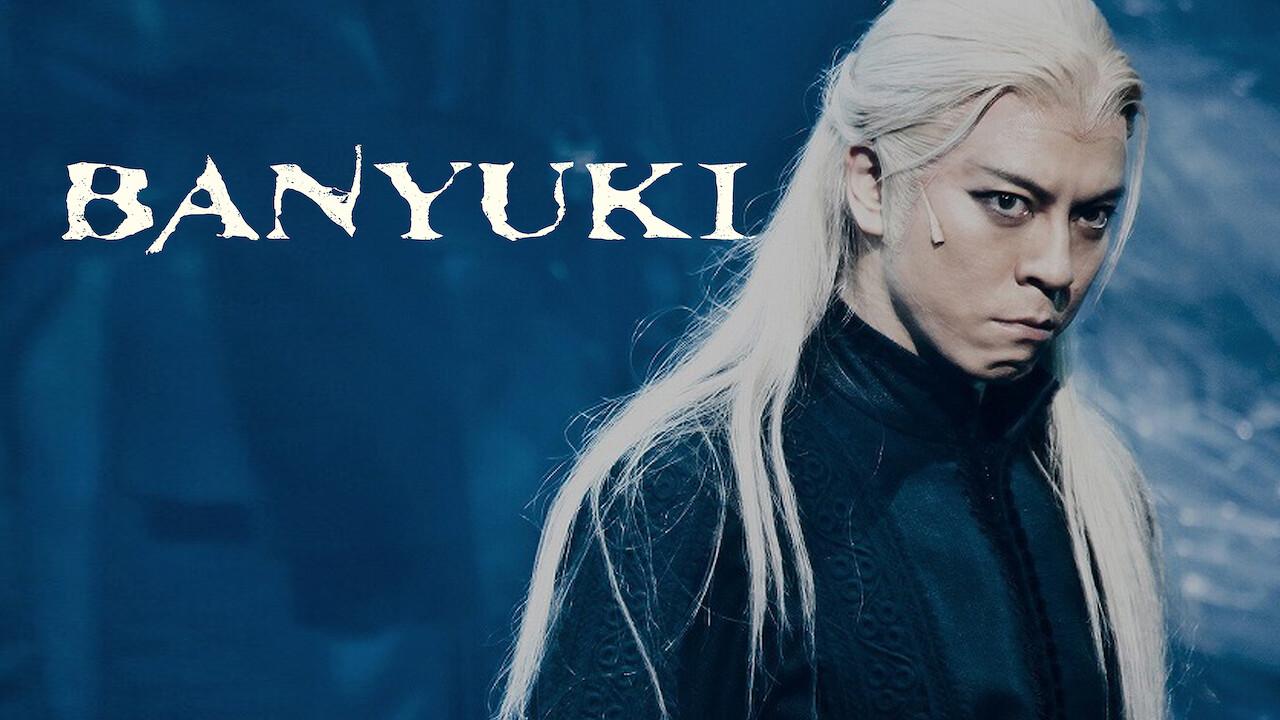 Banyuki on Netflix USA