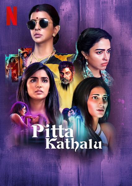 Image result for Pitta Kathalu (2021)