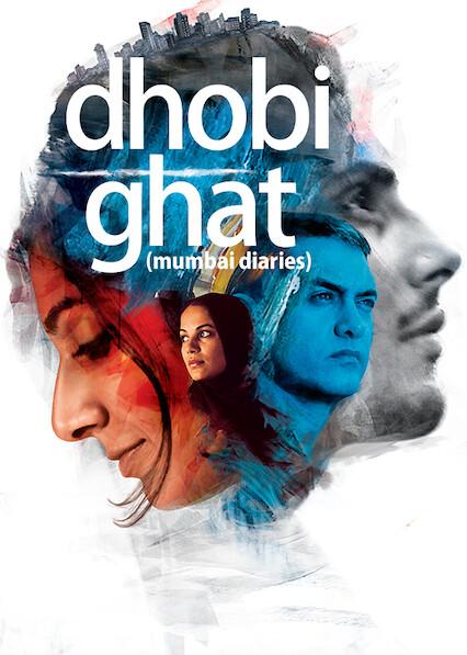 Dhobi Ghat (Mumbai Diaries) on Netflix USA