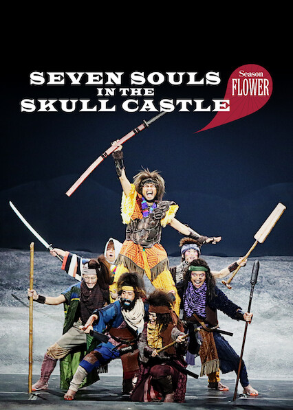 Seven Souls in the Skull Castle: Season Flower