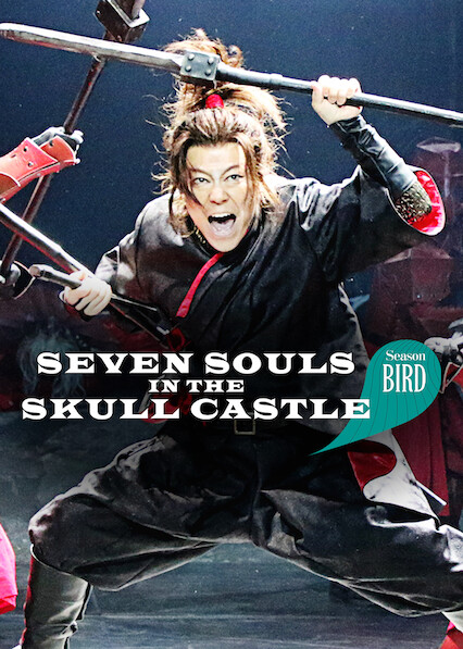Seven Souls in the Skull Castle: Season Bird