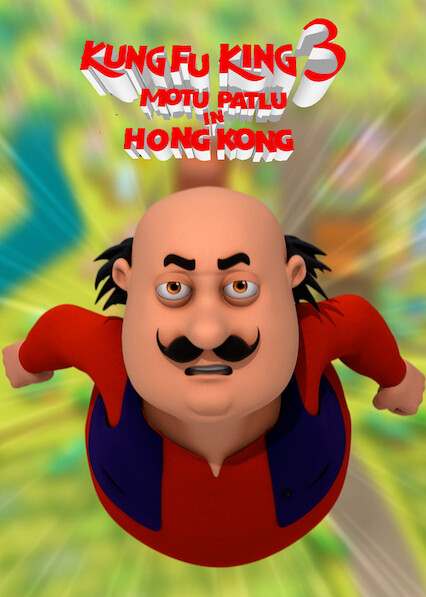 Motu Patlu in Hong Kong: Kung Fu Kings 3