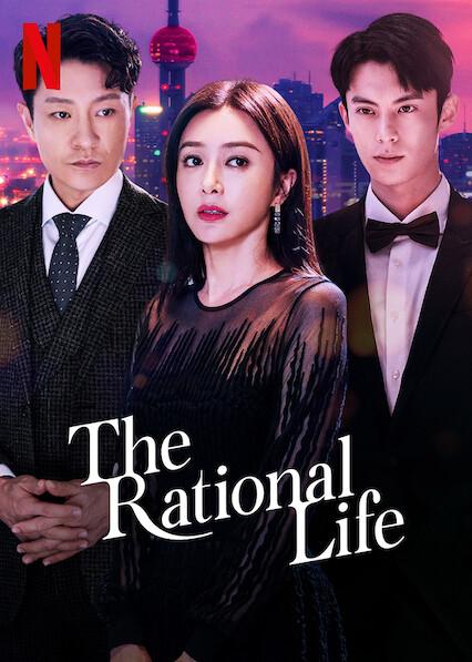 The Rational Life on Netflix USA