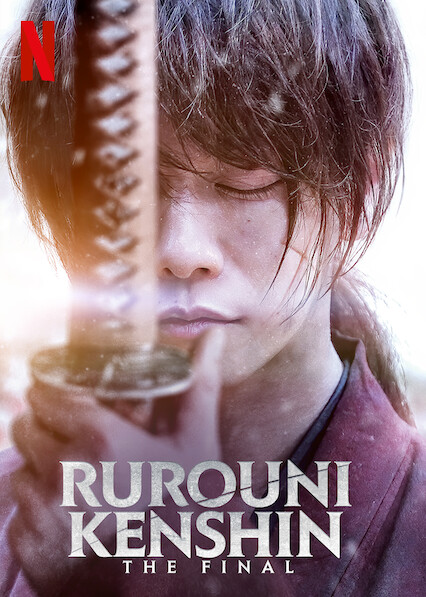 Rurouni Kenshin: The Final on Netflix USA