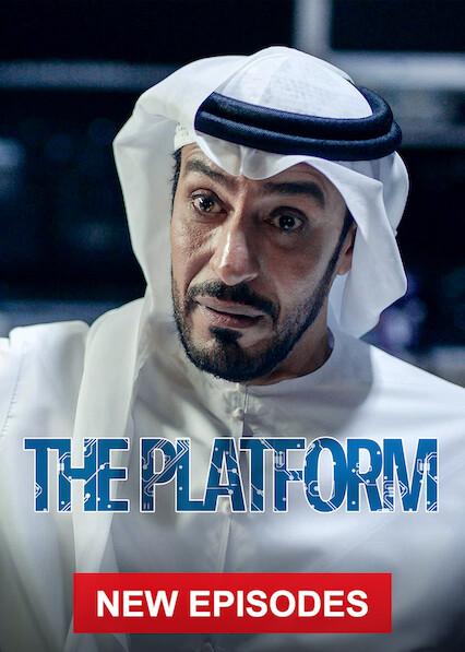 The Platform on Netflix USA