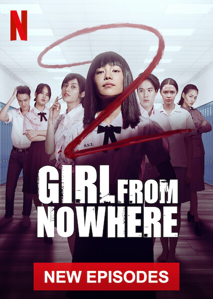 Girl from Nowhere on Netflix USA