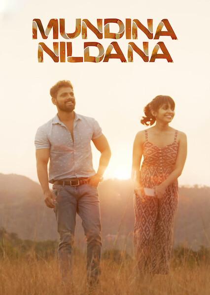 Mundina Nildana sur Netflix USA