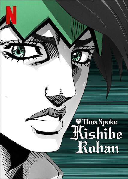 Ainsi parlait Kishibe Rohan sur Netflix USA