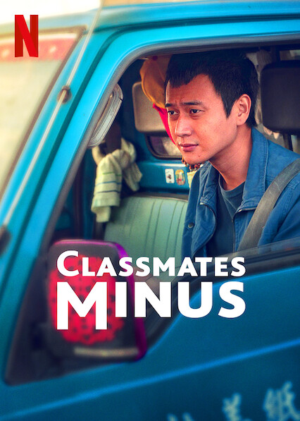 Classmates Minus on Netflix USA