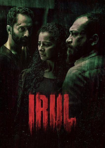 Irul on Netflix USA