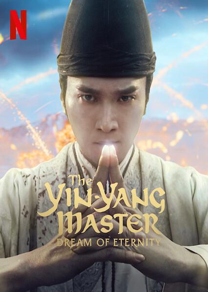 The Yin-Yang Master: Dream Of Eternity sur Netflix USA
